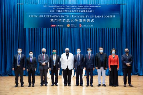 「江蘇高校學生境外學習政府獎學金項目」啟動儀式於聖若瑟大學舉行