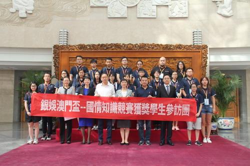 【中國外交部】第十届澳门青少年国情知识竞赛获奖学生团访问外交部