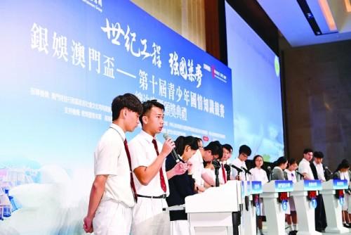 【澳門日報】呂耀東:銀娛支持培育青少年興學強國