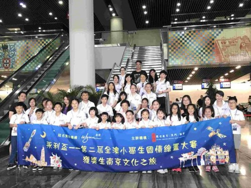 澳童訪南京學國情