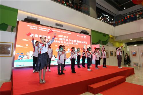【中國國際教育電視台】童畫中國夢——澳門青少年繪畫作品展在北京開幕